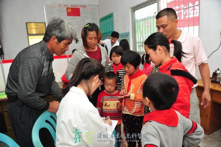 远东关爱儿童健康