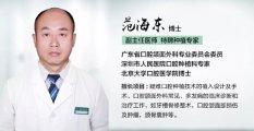 牙齿缺失怎么办 种植博士10个亲诊名额限量预约