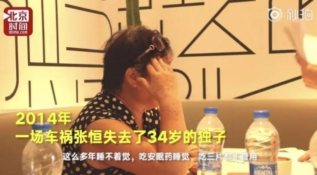备孕数年,花费近百万, 67岁失独母亲终于辛苦怀上双胞胎