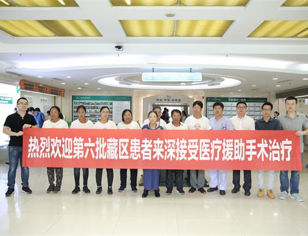 【新闻网】援藏系列报道:7名藏民今日接受公益手术援助