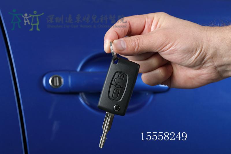 车钥匙,孩子被困车内