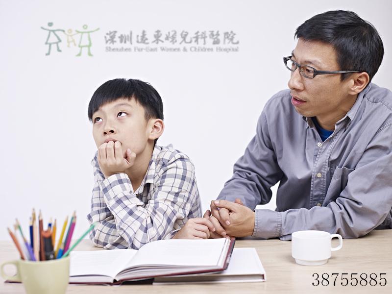 家长孩子如何沟通