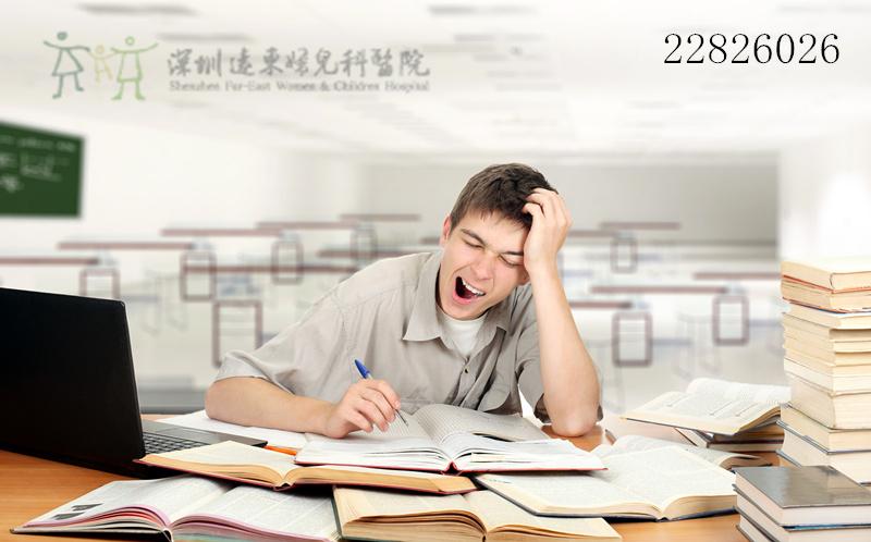 孩子写作业犯困
