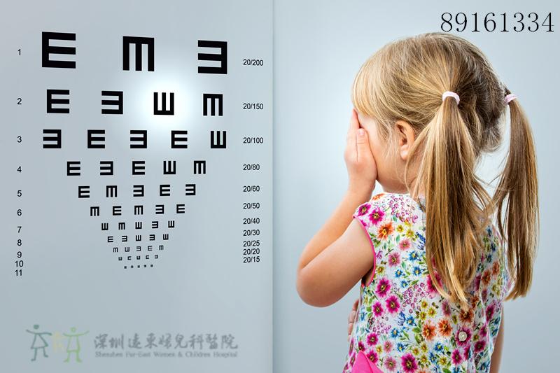 女孩测视力