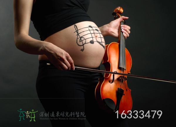 胎教音乐会