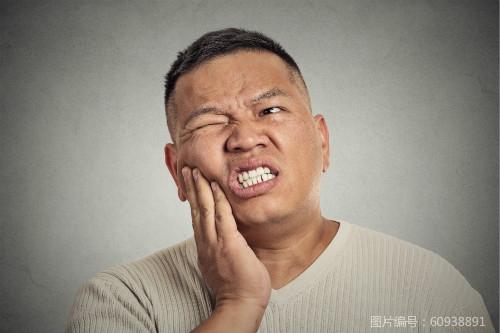 智齿痛怎么办