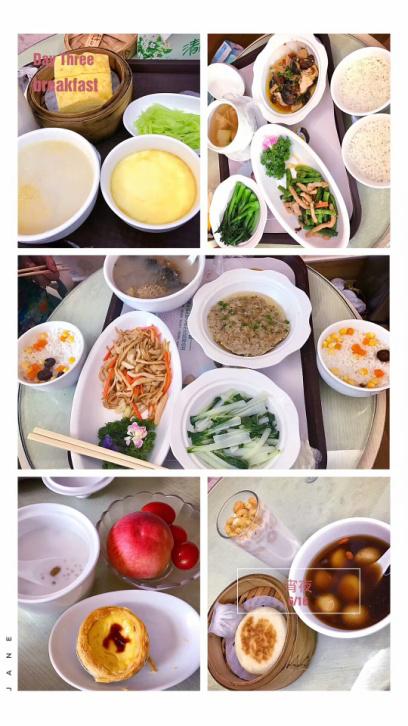 远东月子餐
