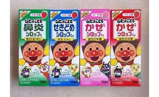 日本感冒药