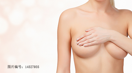 如何保养乳房