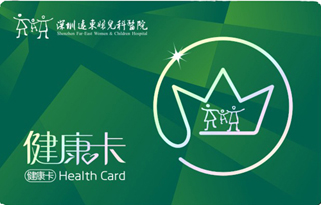 远东健康卡