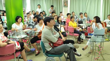 远东HPC孕妇学院