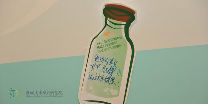 多具有纪念意义的漂流瓶