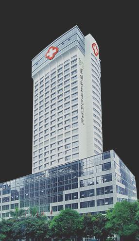 远东医疗美容科大楼