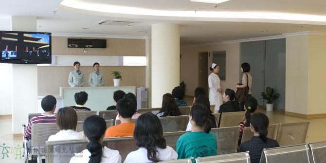 远东妇产医院妇科候诊大堂