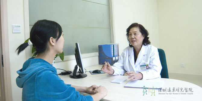 远东妇儿医院妇科独立接诊室