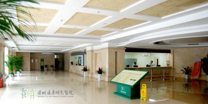 宽敞舒适的医院环境